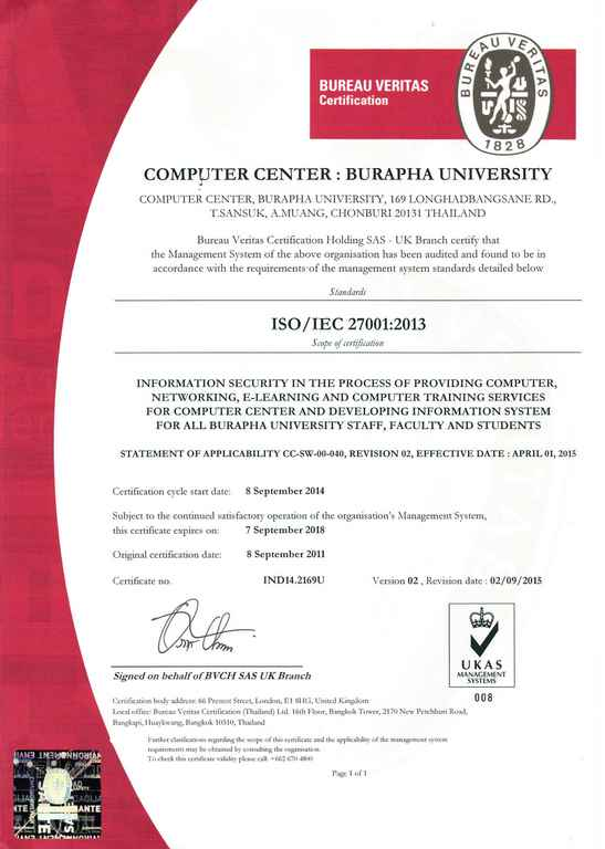 iso 27001 version 2013